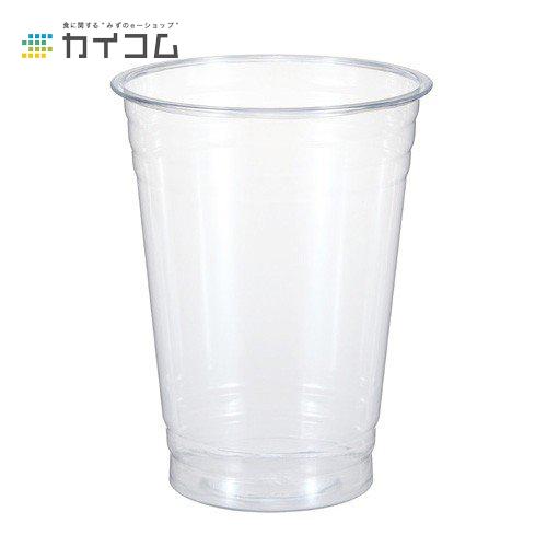 プラスチックカップ 使い捨て 業務用 あす楽 送料無料 コップ プラカップ クリアカップT510M 1000 mm φ96×120H サイズ 2020 新作 日本メーカー新品 : 510ml 入数 16オンス