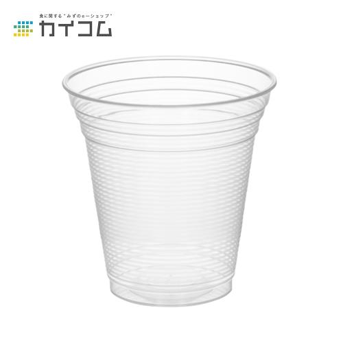 デザート カップ グラス コップ プラスチック 使い捨て 業務用デザートカップPP88-300(ナチュラル)サイズ : 88φ×90mm(300cc)入数 : 800単価 : 12.64円(税抜)
