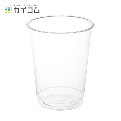 プラスチックカップ 使い捨て 業務用 コップ プラカップ プログラスCI-365Dサイズ : 84φ×104mm入数 : 1000個単価 : 16.24円(税抜)