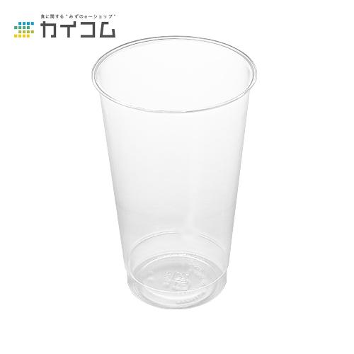 プラスチックカップ 使い捨て 業務用 コップ プラカップ プログラスDI-300Dサイズ : 77φ×120mm入数 : 1000個単価 : 14.68円(税抜)