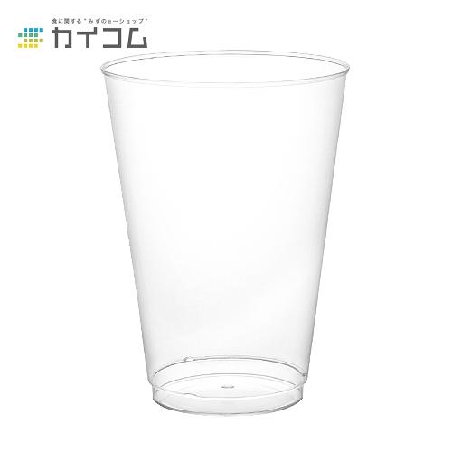 プラスチックカップ 使い捨て 業務用 コップ プラカップ DAI-12(12オンス)サイズ : 85φ×117mm(430ml)入数 : 600個単価 : 22.75円(税抜)