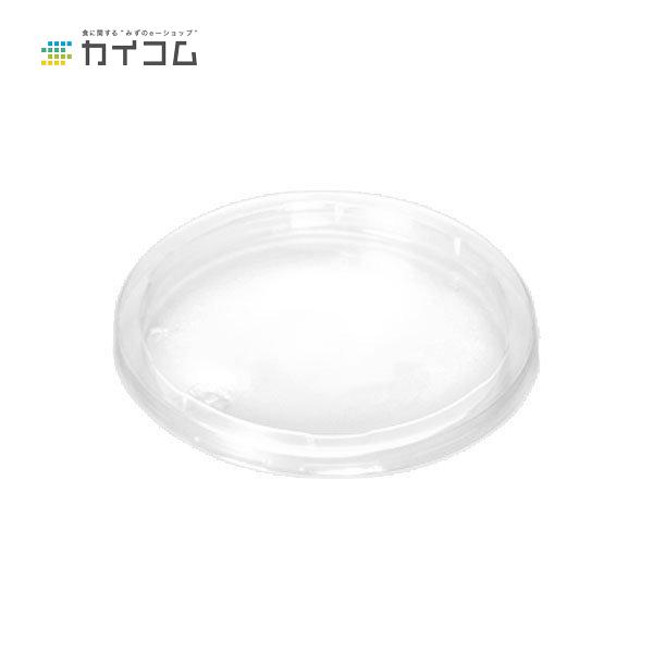 アイス アイスクリーム カップ コップ 使い捨て 業務用 大型紙容器PI-240N 透明フタサイズ : 97φ入数 : 1200単価 : 7.94円(税抜)