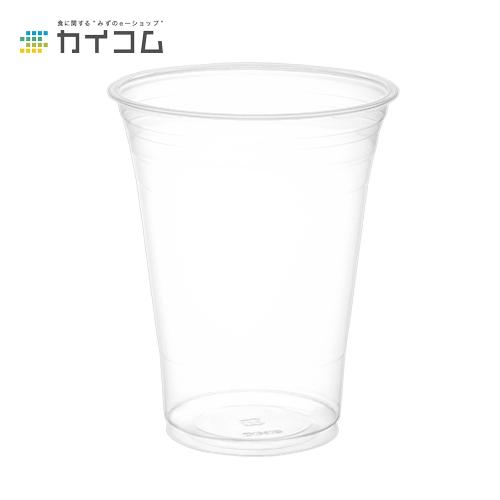 プラスチックカップ 使い捨て 業務用 コップ プラカップ 18ペットカップサイズ : 98φ×123mm(510cc)入数 : 1000個単価 : 18.18円(税抜)