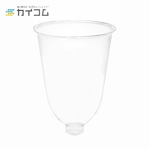 デザート カップ グラス コップ プラスチック 使い捨て 業務用プログラスCI-360ACサイズ : 88φ×121mm入数 : 1000単価 : 19.14円(税抜)