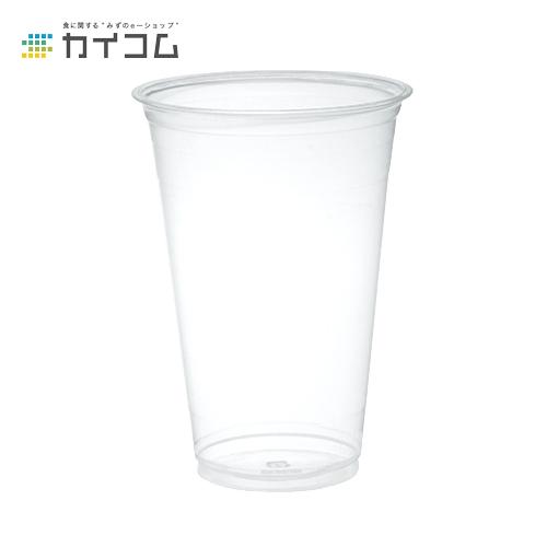 プラスチックカップ 使い捨て 業務用 コップ プラカップ 20ペットカップサイズ : 98φ×138mm(585cc)入数 : 1000個単価 : 19.03円(税抜)