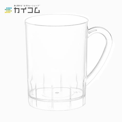 デザート カップ グラス コップ プラスチック 使い捨て 業務用ビーカップ(中)サイズ : 55φ×74mm(130cc)入数 : 500単価 : 38.28円(税抜)