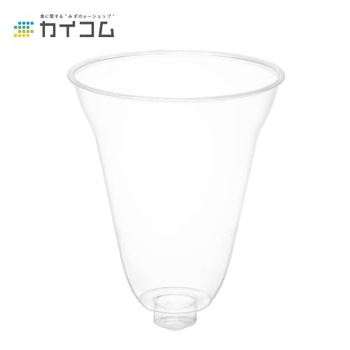 デザート カップ グラス コップ プラスチック 使い捨て 業務用プログラスBI-355ACサイズ : φ96×120H(mm)(355ml)入数 : 1000単価 : 18.27円(税抜)