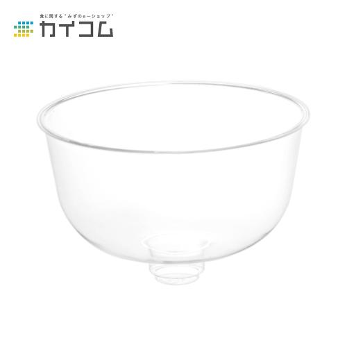 デザート カップ グラス コップ プラスチック 使い捨て 業務用プログラスBI-250ACサイズ : 96φ×60mm入数 : 1000単価 : 18.83円(税抜)