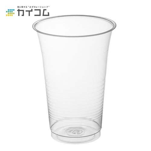 プラスチックカップ 使い捨て 業務用 コップ プラカップ CIP-355D(透明)サイズ : 83φ×118mm(355cc)入数 : 1000個単価 : 11.36円(税抜)
