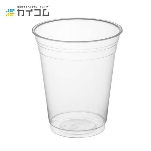 プラスチックカップ 使い捨て 業務用 コップ プラカップ CIP-375D(透明)サイズ : 88φ×102mm(375cc)入数 : 1000個単価 : 13.04円(税抜)