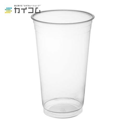 プラスチックカップ 使い捨て 業務用 コップ プラカップ BIP-720D(透明)サイズ : 96φ×154mm(740cc)入数 : 500個単価 : 20.29円(税抜)