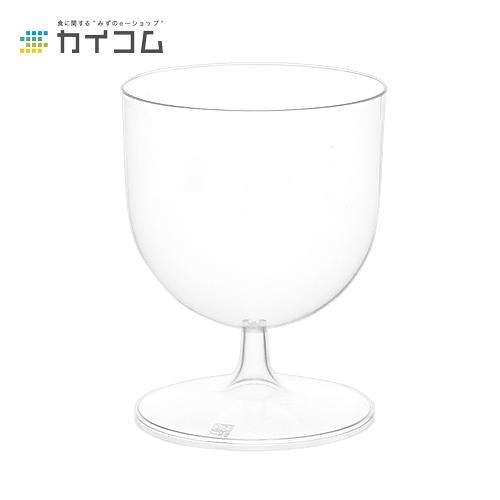 デザート カップ グラス コップ プラスチック 使い捨て 業務用ワインカップ(小)サイズ : 60×75mm(90cc)入数 : 600単価 : 30.98円(税抜)