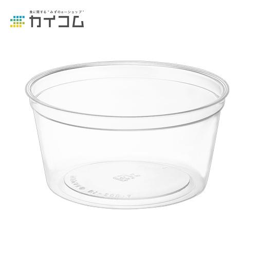 デザート カップ グラス コップ プラスチック 使い捨て 業務用プログラスBI-200Aサイズ : 96φ×41mm入数 : 1000単価 : 17.64円(税抜)