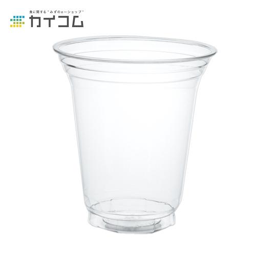 プラスチックカップ 使い捨て 業務用 コップ プラカップ CP98-415(透明)サイズ : 98.5φ×108.8mm(415cc)入数 : 1000個単価 : 12.37円(税抜)