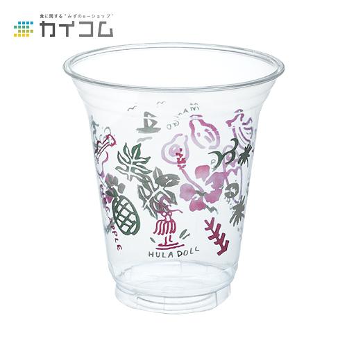 プラスチックカップ 使い捨て 業務用 コップ プラカップ CP98-415(ハワイアンドリーム)サイズ : 98.5φ×108.8mm(415cc)入数 : 1000個単価 : 12.6円(税抜)