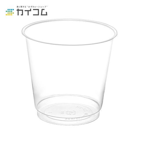 2018新発 デザート カップ グラス コップ プラスチック 使い捨て 業務用DIP-212(透明)サイズ : 77×72H(mm)(210ml)入数 : 1000単価 : 11.84円(税抜), ミニチュアのすぃーとあっぷるぱい fd96617a
