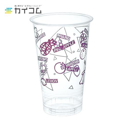 プラスチックカップ 使い捨て 業務用 おしゃれ かわいい コップ プラカップ プラストCP79-340G(フルーツ)サイズ : 79φ×120mm(343cc)入数 : 1000個単価 : 10.45円(税抜)