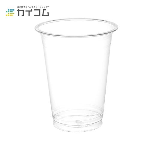 プラスチックカップ 使い捨て コップ プラカップ TAPS92-420(14オンス)サイズ : 92φ×114mm(420cc)入数 : 1000個単価 : 11.38円(税抜)