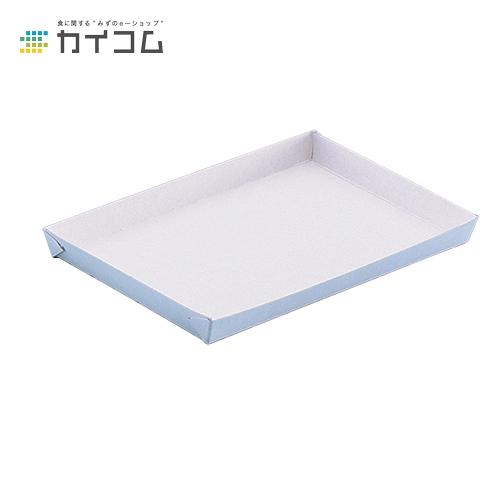 紙トレーPWT-7サイズ : 195×125×16mm入数 : 1200単価 : 9.8円(税抜)