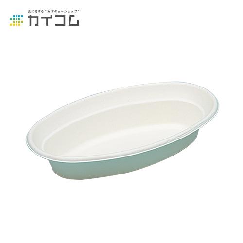 P017 カレー皿サイズ : 230×140×45mm入数 : 1000単価 : 16.39円(税抜)