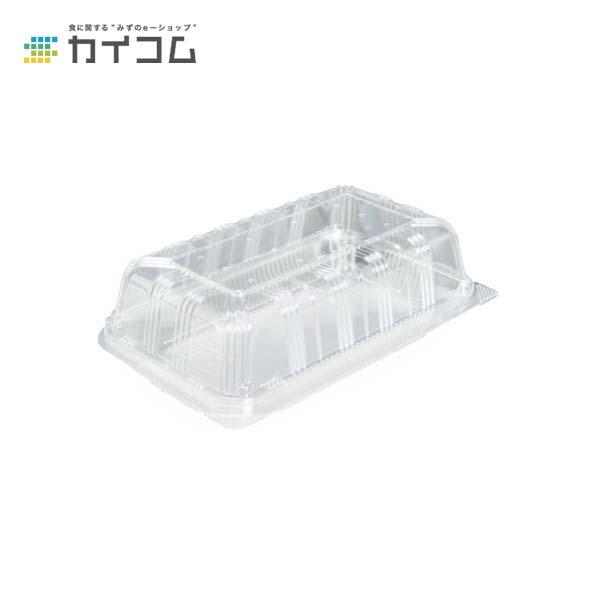カチットパックSH-110穴明サイズ : 211×133×66mm入数 : 600単価 : 21.23円(税抜)