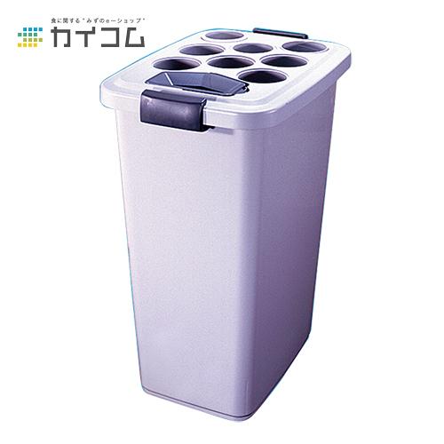 紙コップ専用回収ボックス(PC-700R)サイズ : 430×310×580mm入数 : 1単価 : 13426.21円(税抜)