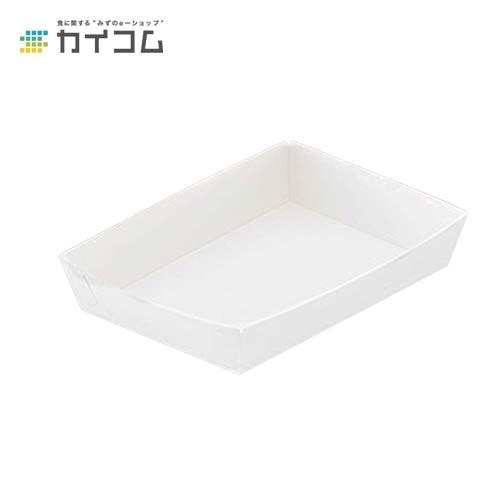SS-8(白)サイズ : 190×135×35mm入数 : 800単価 : 20.26円(税抜)