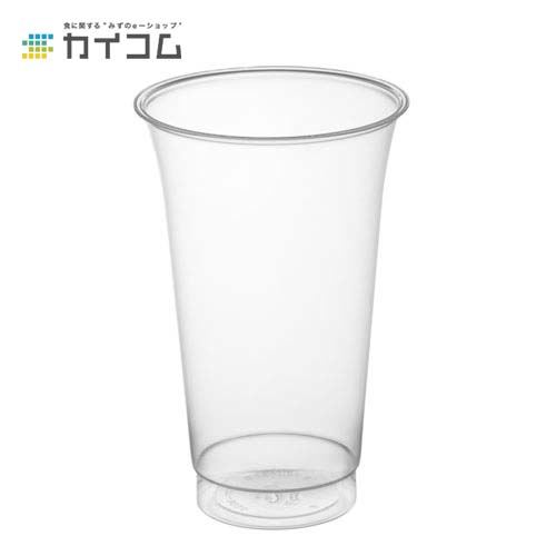 プラスチックカップ 使い捨て 業務用 アウトレット 送料無料 コップ プラカップ DIP-302D 透明 サイズ φ77×120H 入数 1000 mm : 当店は最高な サービスを提供します 300ml