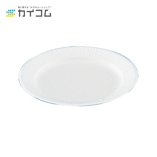 デラックスプレート No.7 T-7Dサイズ : 形状 : 円φ180入数 : 2400単価 : 4.2円(税抜)