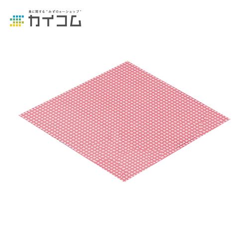 フードラップ(クロス)サイズ : 259×255mm入数 : 3000単価 : 4円(税抜)