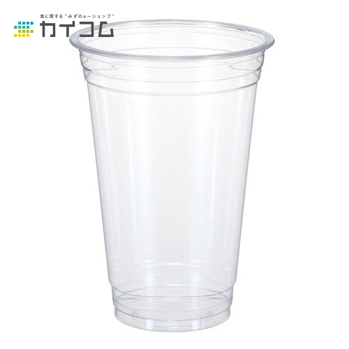 プラスチックカップ 使い捨て 業務用 あす楽 最安値に挑戦 コップ プラカップ タイムセール クリアカップ サイズ:φ88×120H 入数:1000 13オンス mm 400ml T88-400