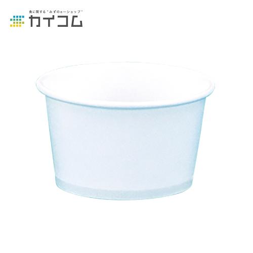 送料無料 アイスクリームカップ あす楽 アイスクリーム 70%OFFアウトレット デザート 使い捨て 高品質新品 業務用 アイスカップ 180 サイズ : 1500 mm 入数 φ87×53 白 180ml