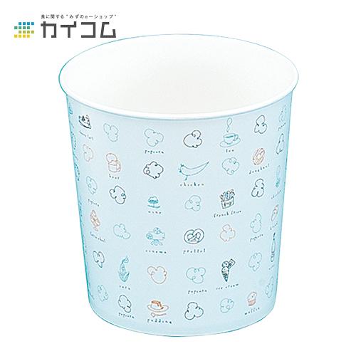 スナックバケット(92オンス) 使い捨て 業務用 ポップコーンカップ カップ 容器 包装紙 紙 袋 持ち帰り テイクアウトサイズ : 179×142×180mm入数 : 150単価 : 48.4円(税抜)