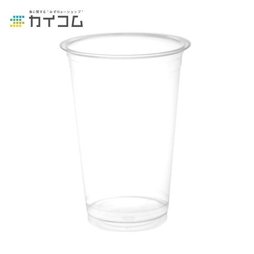 プラスチックカップ 使い捨て 業務用 コップ CP92-520 PETカップ無地サイズ : 92.2φ×131H(mm)(520ml)入数 : 1000個単価 : 9.7円(税抜)