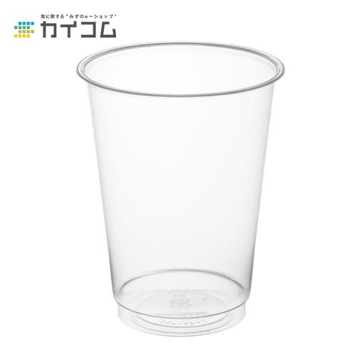 プラスチックカップ 使い捨て 業務用 コップ ニュー・プロマックス CIP-364Dサイズ : 83φ×106H(mm)(360ml)入数 : 1000個単価 : 12.89円(税抜)