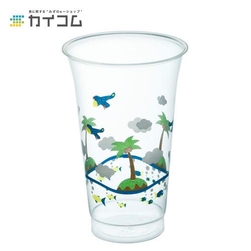プラスチックカップ 使い捨て 業務用 コップ ニュー・プロマックス DIP-302DP サマーバケーションサイズ : 77φ×120H(mm)(300ml)入数 : 1000個単価 : 14.56円(税抜)