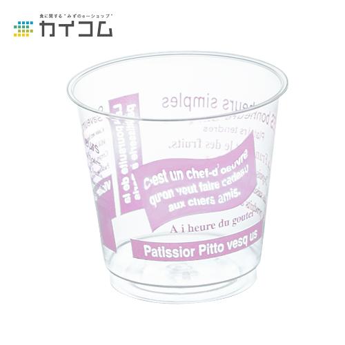 プラスチックカップ 使い捨て 業務用 コップ ニュー・プロマックス DIP-212P パティシエピンクサイズ : φ77×72H(mm)(210ml)入数 : 1000単価 : 13.86円(税抜)