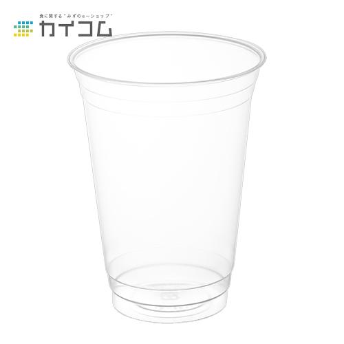 プラスチックカップ 使い捨て 業務用 コップ ニュー・プロマックス CIP-422Dサイズ : 88φ×118H(mm)(420ml)入数 : 1000個単価 : 14.26円(税抜)