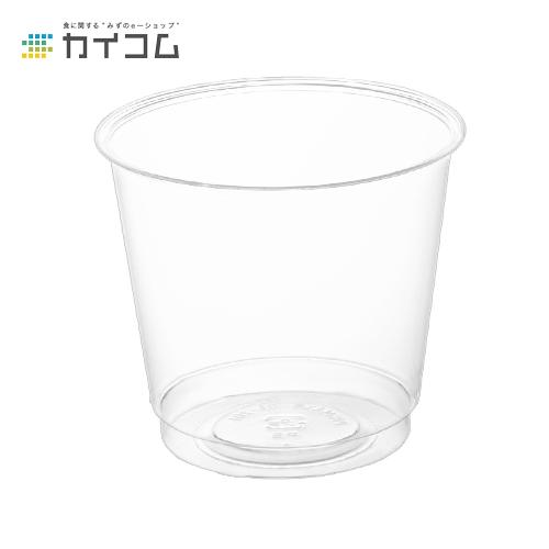 プラスチックカップ 使い捨て 業務用 コップ プロマックス デザートカップ DI-201サイズ : 77φ×70H(mm)(200ml)入数 : 1000個単価 : 12.58円(税抜)