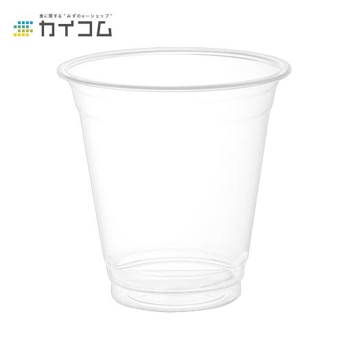 プラスチックカップ 使い捨て 業務用 コップ PETカップ 96-370サイズ : 96φ×98H(mm)(370ml)入数 : 1000個単価 : 9.84円(税抜)