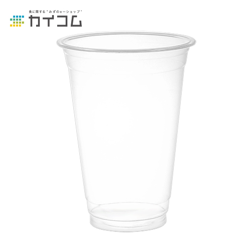 プラスチックカップ 使い捨て 業務用 コップ PETカップ 96-500サイズ : 96φ×129H(mm)(500ml)入数 : 1000個単価 : 11.13円(税抜)