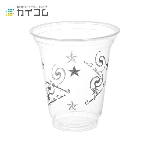 プラスチックカップ 使い捨て 業務用 コップ CP98-415 コンフォートサイズ : 98.1φ×108.8H(mm)(420ml)入数 : 1000個単価 : 12.74円(税抜)