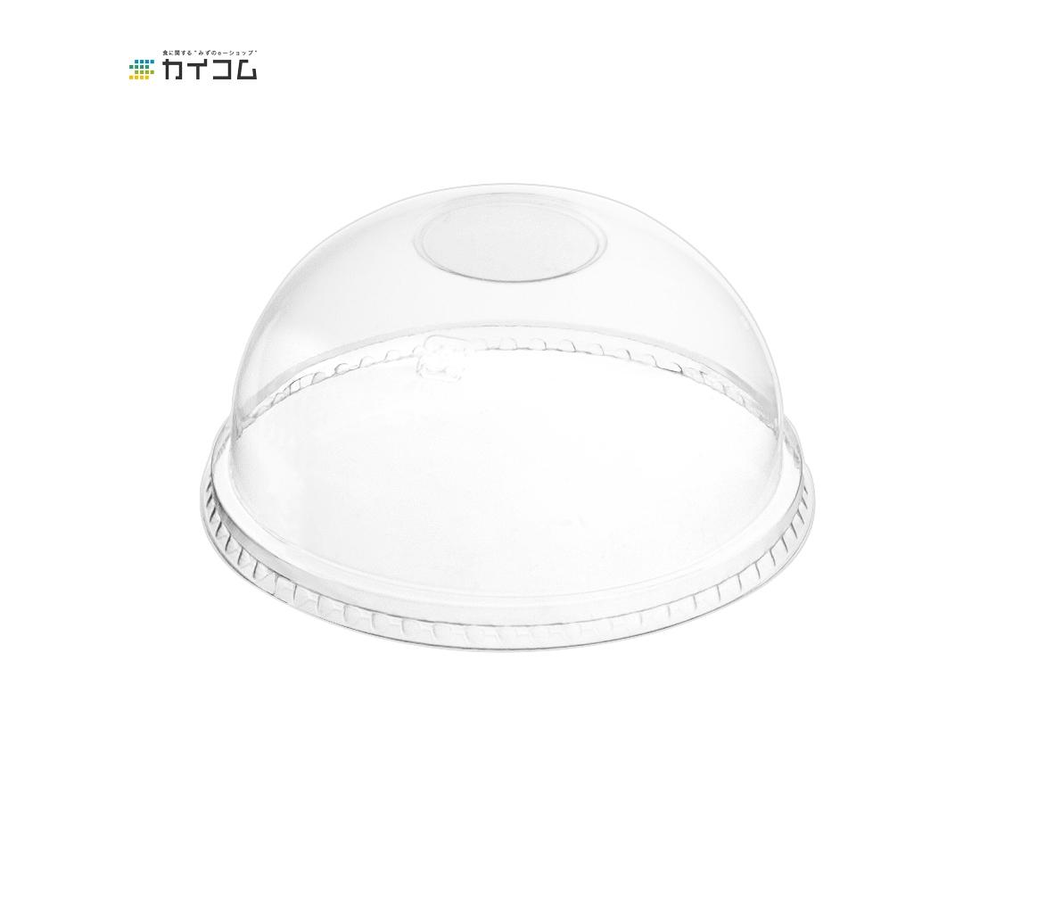 プラスチック 使い捨て 業務用 蓋 フタ CP98-F ドームアナナシフタサイズ : 98.2φ入数 : 2000個単価 : 4.78円(税抜)