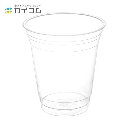 プラスチックカップ 使い捨て 業務用 コップ ニュー・プロマックス CIP-321Dサイズ : 88φ×96H(mm)(320ml)入数 : 1000個単価 : 12.89円(税抜)