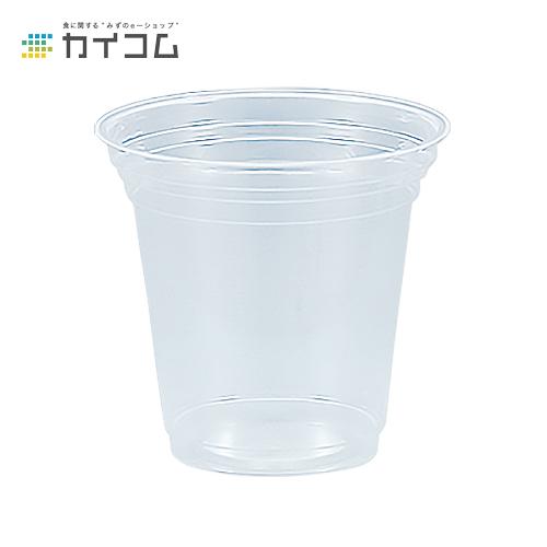 プラスチックカップ 使い捨て 業務用 コップ ニュー・プロマックス CIP-273Dサイズ : φ88×83H(mm)(270ml)入数 : 1000単価 : 10.72円(税抜)