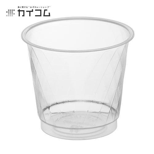 プラスチックカップ 使い捨て 業務用 コップ ニュー・プロマックス DIP-151サイズ : 71φ×61H(mm)(150ml)入数 : 1600個単価 : 11.76円(税抜)
