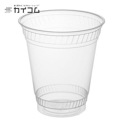 プラスチックカップ 使い捨て 業務用 コップ ニュー・プロマックス BIP-432Dサイズ : 96φ×106H(mm)(430ml)入数 : 1000個単価 : 14.56円(税抜)