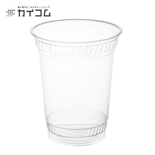 プラスチックカップ 使い捨て 業務用 コップ ニュー・プロマックス BIP-532Dサイズ : 96φ×120H(mm)(520ml)入数 : 1000個単価 : 16.39円(税抜)