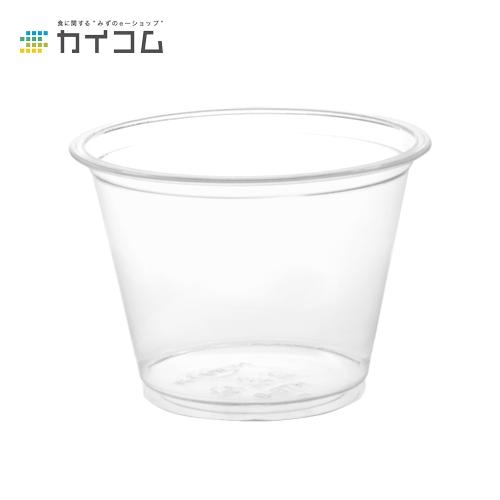 品質が完璧 プラスチックカップ 使い捨て 業務用 コップ 9オンス PETカップ HTB9サイズ : 92×58H(mm)(265ml)入数 : 1000個単価 : 9.1円(税抜), ASA エーエスエー d06f4b6a