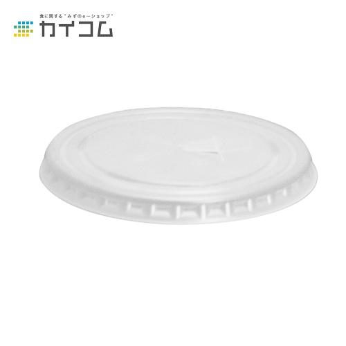 プラスチック 使い捨て 業務用 蓋 フタ 78φ半透明リッド 平蓋 穴有サイズ : 78φ入数 : 2500個単価 : 3.9円(税抜)